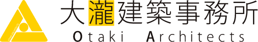 大瀧建築事務所 Otaki Architects